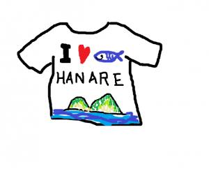 Hanare-eeeeee