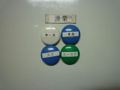 P1020789