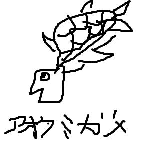 Cocolog_oekaki_2015_02_09_17_29