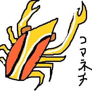 Cocolog_oekaki_2015_06_06_17_54