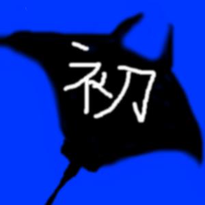 Cocolog_oekaki_2018_09_20_21_11